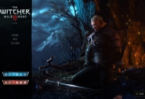 巫师3:狂猎(The Witcher 3: Wild Hunt)v1.31 官中 GOG年度版全DLC
